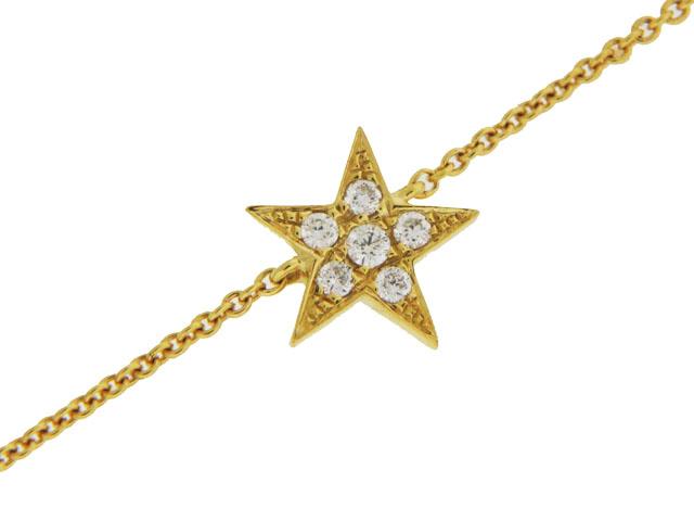 Diamond 18k Yellow Gold Star Charm Chain Bracelet